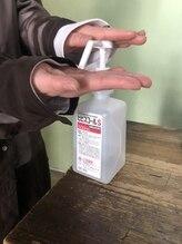 フロントにアルコール手指消毒設置