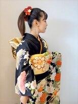 フラココトリコ(hurakoko trico)[hurakokotrico]小松隼透 一つ結びも美しい振袖スタイル
