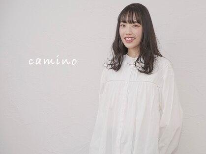 カミーノ ヘアデザイン(Camino Hair Design)の写真