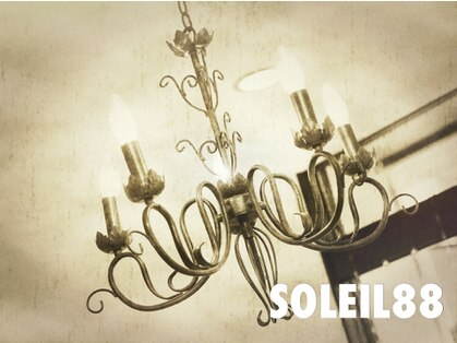 ソレイユハチジュウハチ(SOLEIL88)の写真