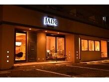 ジェイド(JADE)の雰囲気(21時まで営業だから仕事帰りでもOK!)