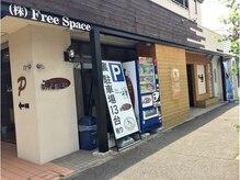 禅 平野店(ZEN)の雰囲気(理容室と併設しているのでご家族そろって通いやすい!)