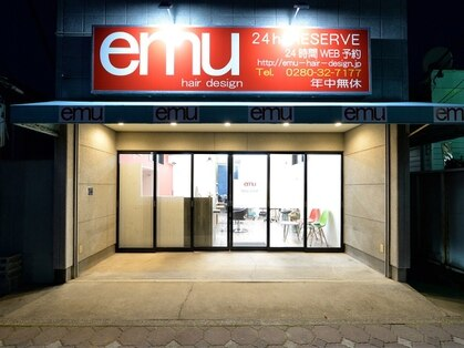 エミュー 古河店(emu)の写真