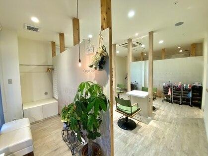 美容室 カルペディエム(Carpe diem)の写真