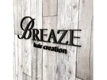 BREAZE【ブリーズ】