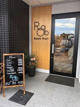 ルーブヘアー(Roob Hair)の写真/【黒川駅徒歩4分】カフェのようなデザインにこだわった店でゆったり寛げるプライベート空間をご提供!