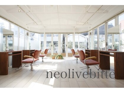 ネオリーブビッテ 自由ケ丘正面口店(Neolive bitte )の写真