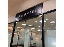 モンテオ(MONTEO)の雰囲気(落ち着いた雰囲気でつろげるサロンです。)