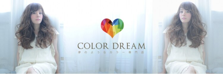 カラードリーム 夢のようなカラー専門美容室(COLOR DREAM)のサロンヘッダー