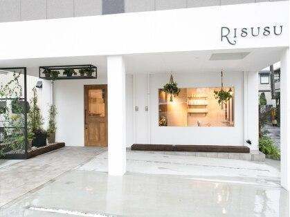 リースス(RISUSU)の写真