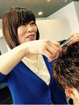 エッセンス(essence)の写真/ヘアケアのプロ【ヘアケアマイスター】取得の女性Stylist在籍☆毛髪診断の後、最適な施術をしてくれる♪