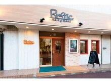 ラスティック(Rustic)