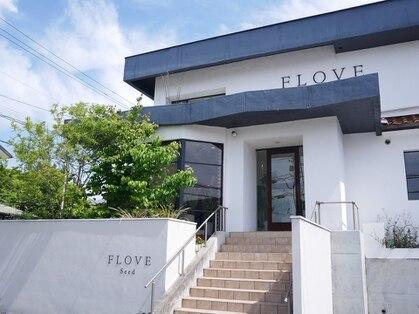 フローブ シード 学園前(FLOVE SEED)の写真