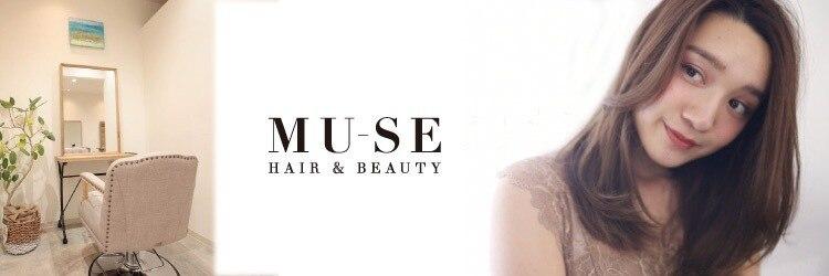 髪質改善サロン ミューズ 一社店(MUSE)のサロンヘッダー