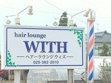 hair lounge WITH【ヘアー ラウンジ ウィズ】