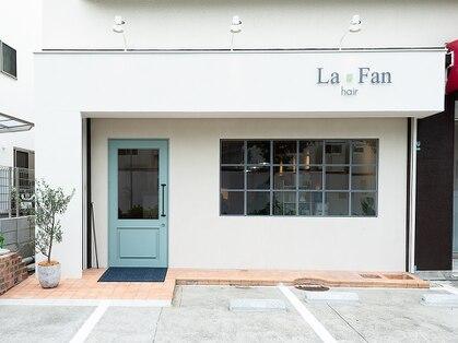 ラ ファン(La Fan)の写真