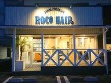 ロコヘアー(ROCO HAIR)の雰囲気(カリフォルニア風のオシャレな外観★)