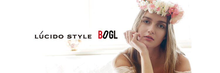 ボーグル(LUCIDO STYLE BOGL)のサロンヘッダー