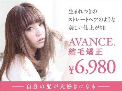 アヴァンス あびこ店(AVANCE.)の写真