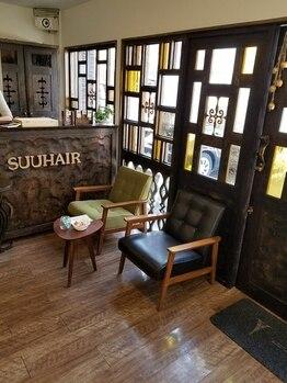 スー ヘアー(SUU HAIR)の写真/当日予約OK !!沢山の人を可愛くするサロン【SUU】。あなたに合わせた髪形・ケアをご提案!
