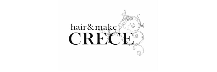 ヘアーアンドメイク クリース 福岡店(hair&make CRECE)のサロンヘッダー
