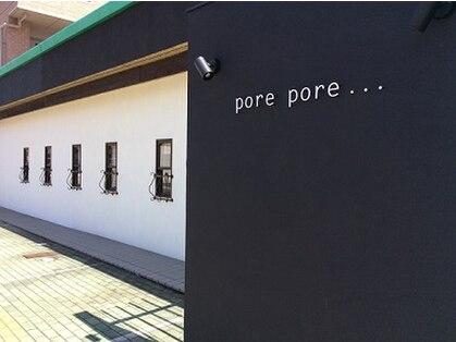 ポレポレ(pore pore)の写真