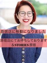 アンド ストーリーズ 表参道(&STORIES)夏 子