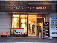 ティアレヘアーメイクス 藪塚店(Tiare hair makes)の雰囲気(外観はこちら★駐車場完備しております!)