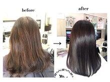 美容室レ・アールの雰囲気(ケラチンtr+グレイカラー(白髪染め)うねりや乾燥が気になる方)