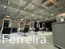 フェレイラ(Ferreira)の雰囲気(通うのも楽しくなるおしゃれな雰囲気♪)