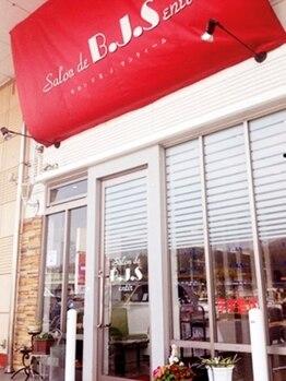 ビューティーロアールビージェイ サンティール店(Beauty Loire B.J.)の写真/【神辺/川北/ハローズ横】通いやすい価格のアットホームサロン*大人女性の髪のお悩みを解決に導きます。