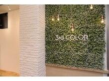 サードカラー(3rd COLOR)の雰囲気(アースカラーのオシャレなヘアカラー専門美容室です。)