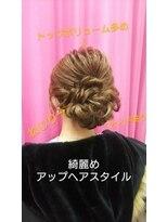 ヘアーアンドメイクサロン ハナココ(hair&make salon hana Coco)エクステでもOK!綺麗めゆるふわアップ