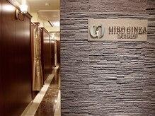 ヒロギンザ 五反田店(HIRO GINZA)