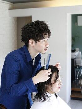 """クロス セレクション ヘアーサロン(cross selection hair salon)の写真/カットカラー30%OFFのお得な平日限定クーポン有!丁寧なカウンセリングでお客様の""""なりたい""""を実現します"""