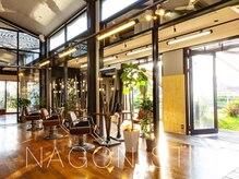 NAGON STYLE【ナゴン スタイル】