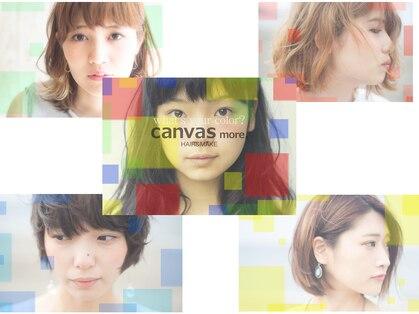 キャンバスモア(canvas more.)の写真