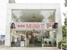 ミューズ 西友小手指店(Muse)の雰囲気(小手指駅徒歩3分の好立地♪2階はネイルサロンになっています!)