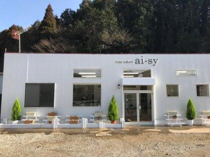 美容室 アイシー(ai-sy)の写真