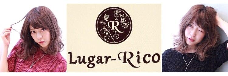 ルガールリコ(Lugar Rico)のサロンヘッダー