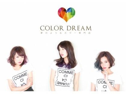 カラードリーム 夢のようなカラー専門美容室(COLOR DREAM)の写真