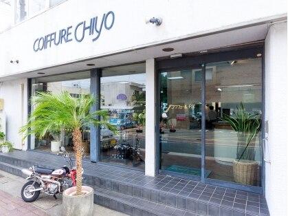 コワフュール千代 新道店の写真