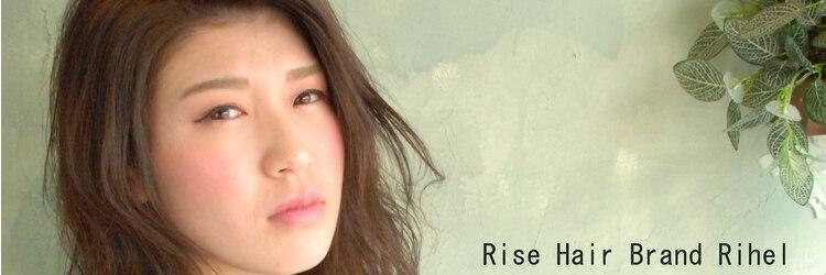 ライズ ヘア ブランド(RISE HAIR BRAND)のサロンヘッダー