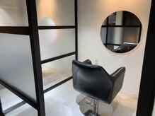 ケー 北千住(K.)の雰囲気(オシャレな個室完備の美容室こだわりを持ってリラックス出来ます)