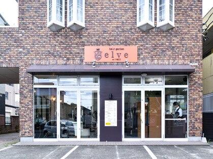 エルベ 城南店(elve)の写真