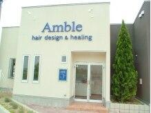アンブル ヘアデザインアンドヒーリング 古正寺店(Amble hair design&hialing)の雰囲気(国道8号線沿い、寺島交差点近く、青い看板が目印です。)