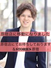 アンド ストーリーズ 表参道(&STORIES)小林 匠太