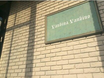 ヴァンビーナヴァンビーノ(Vanbina Vanbino)の写真