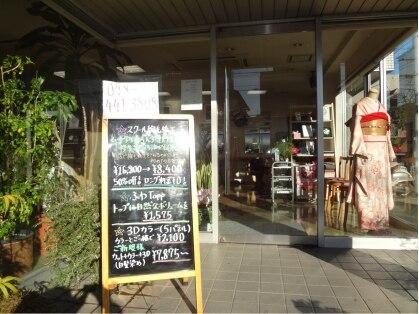 美容室ナガシマ(NAGASHIMA)の写真