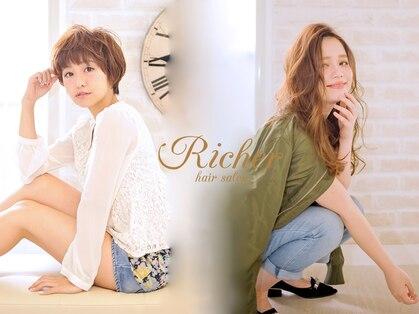 リシェル(Richer)の写真